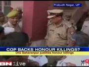 UP removes Saharanpur DIG for backing honour killing