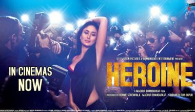 Movie Review: 'Heroine' falls flat on its Big Bad Bollywood face