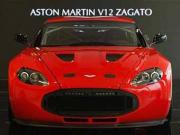 M&M lose as Investindustrial buys 37.5 % stake in Aston Martin