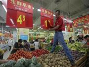 China 2013 inflation may be around 3 percent - central bank