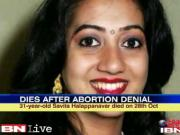 Savita Halappanavar case: Ireland to enact abortion legislation by July