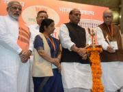 BJP discusses strategy for 2014 polls in meeting