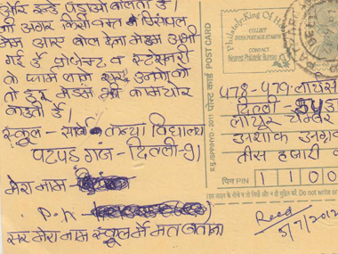 How students use postcards to fight Delhis rotten govt schools