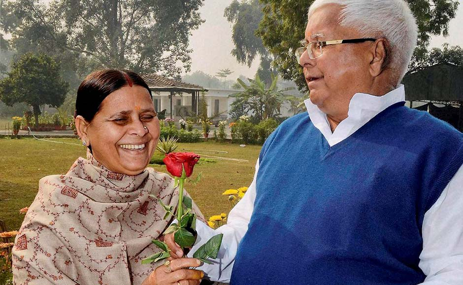 Image: Lalu's red rose from Rabri on New Year's Day