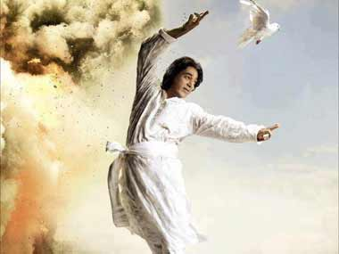 The Vishwaroopam Poster