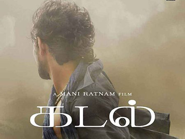 Mani Ratnam will have to help directors recoup losses. YouTube screengrab