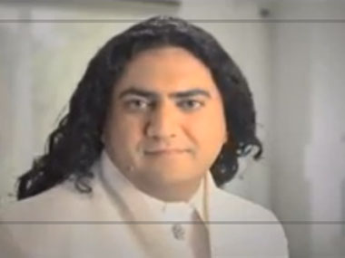 Taher Shah. Screengrab from YouTube video.