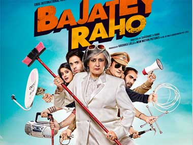 Bajatey Raho review  Youll walk out with a silly grin for sure