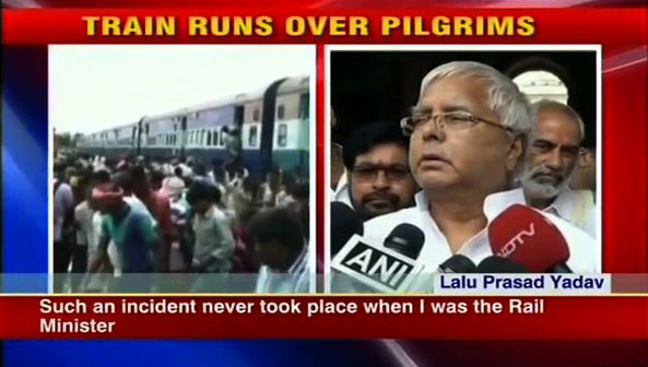 Such accidents never took place when I was rail minister