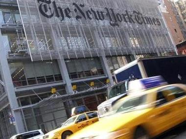 A file photo of the New York Times office. Reuters