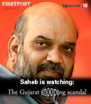 Saheb is watching: The Gujarat snooping scandal
