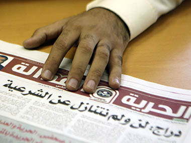Four of Al Jazeeras journalists held in Egypt after hotel broadcast