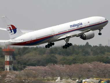Former PM criticises delisting of Malaysia Airlines by sovereign wealth fund