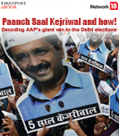 Paanch Saal Kejriwal and how! Decoding AAP\'s giant win in the Delhi elections