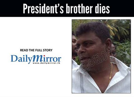 Sri Lankan President Sirisena's brother dies of injuries after axe attack