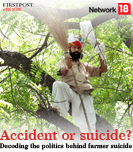 Accident or suicide? Decoding the politics behind farmer suicide