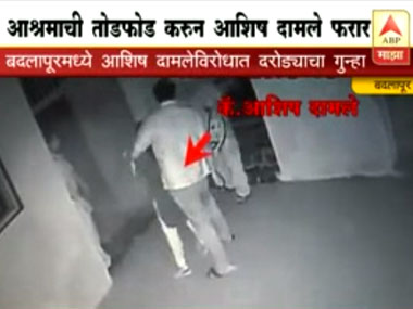 Caught on camera NCP corporator breaks into Thane ashram allegedly robs Rs one lakh