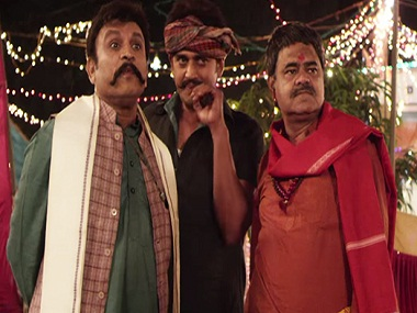 Miss Tanakpur Haazir Ho review This comedy is boring and drags on endlessly