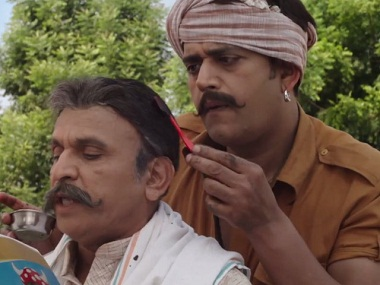 Miss Tanakpur Haazir Ho review You wonder what the point is of this long melodramatic comedy
