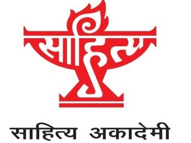 Two Assamese writers to return Akademi awards to express disapproval of growing intolerance