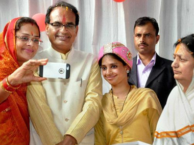 Madhya Pradesh to set up 10 industrial training institutes for hearing and