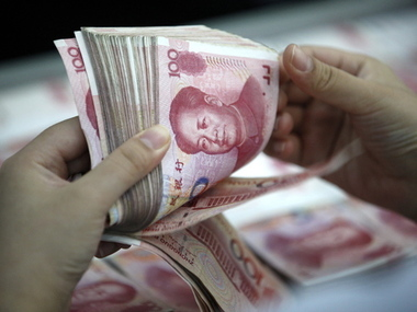 IMF adds China's renminbi to list of elite reserve currencies