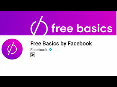 Free Basic. Screengrab