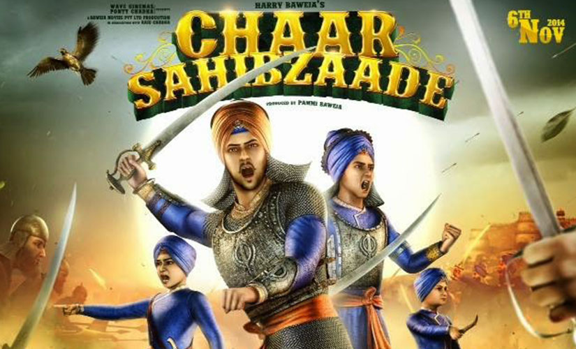Official Film Poster of Chaar Sahibzaade from YouTube