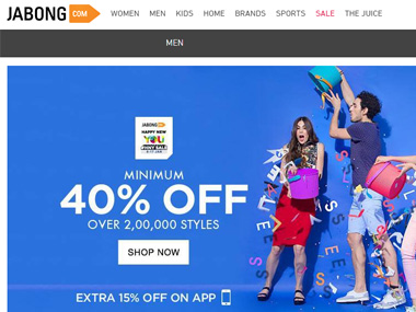 screengrab of Jabong site