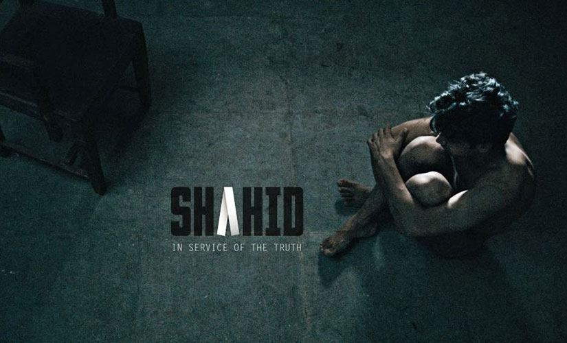 Shahid, You-Tube screen grab