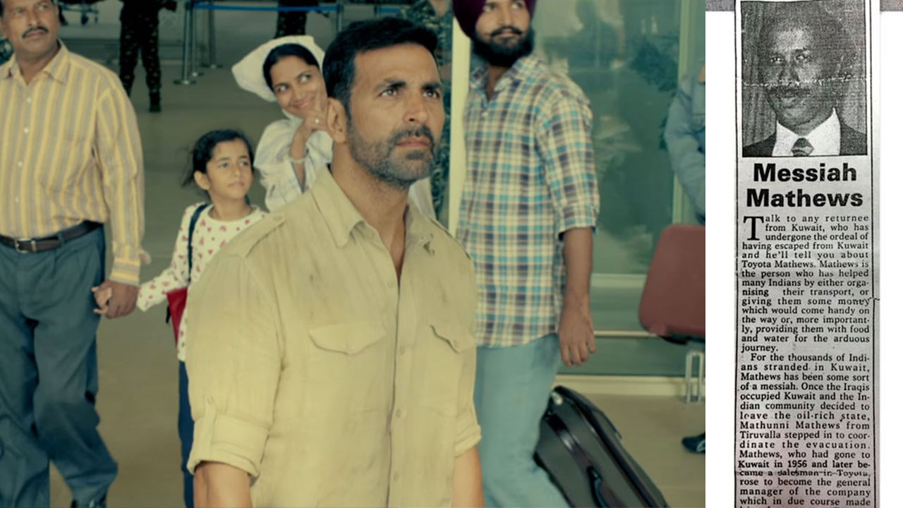 airlift-collage
