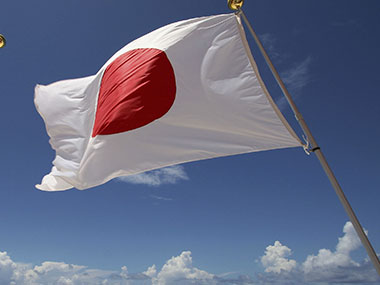 Japan-Flag_Getty_380