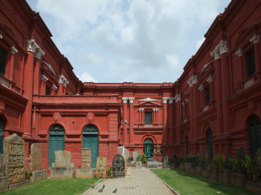 The Venkatappa Art Gallery in Karnataka. Getty Images