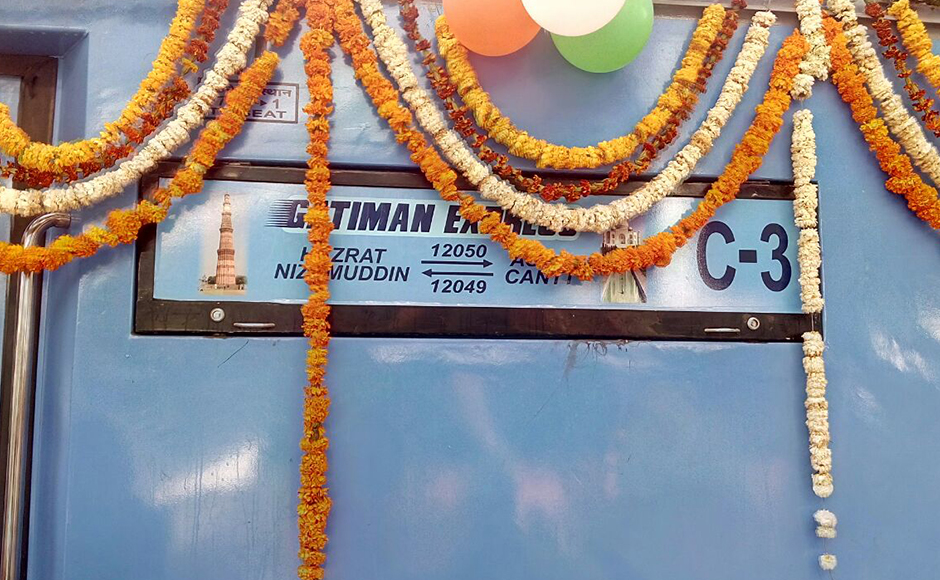 Gatimaan Express at the Hazrat Nizamuddin Railway station in Delhi (IBNLive)