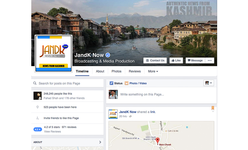 One of the many news portals that reaches Facebook users in Kashmir. Screen grab from Facebook