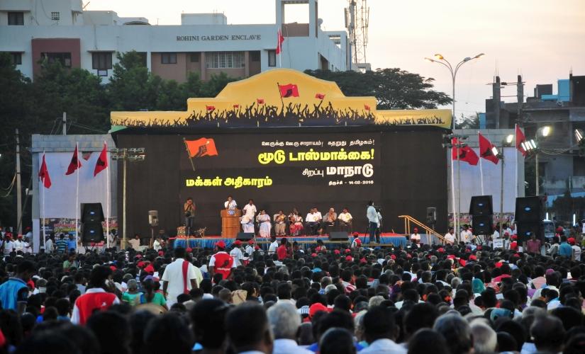 Makkal Adhigaram Event 01 (1) 825