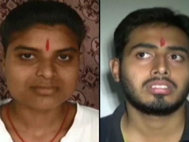 File photo of Bihar Board toppers. News18
