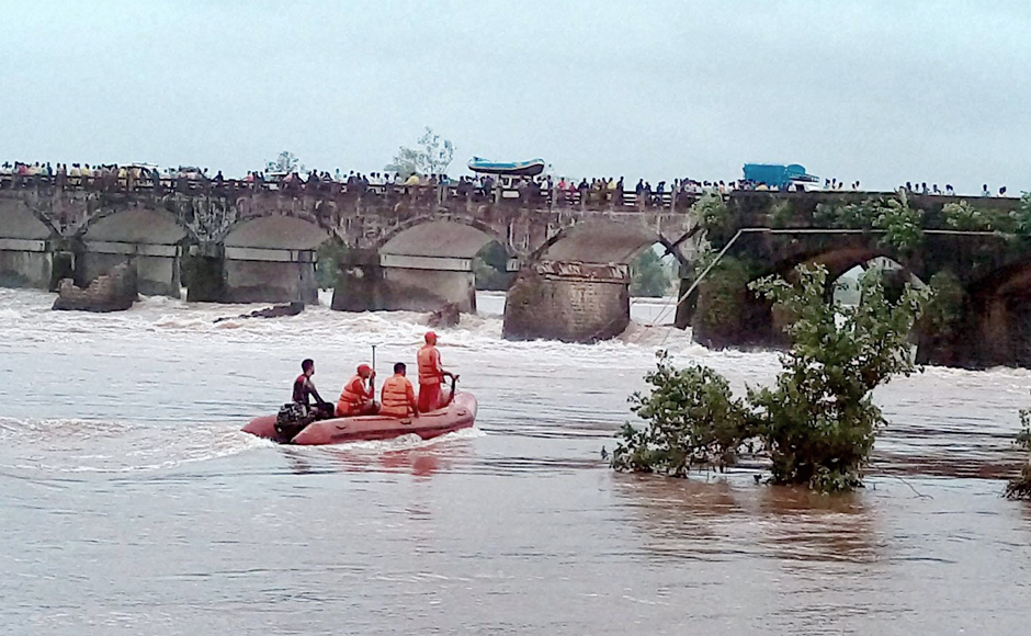 Two Maharashtra government-run buses, which left Chiplun and Ratnagiri, are said to be missing while several cars have been washed away. The two buses, that went missing, included 18 passengers, two drivers and two conductors. PTI