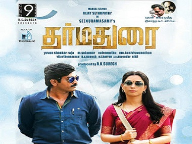 Dharma Durai review Vijay Sethupathi stands at the forefront of this feel good entertainer