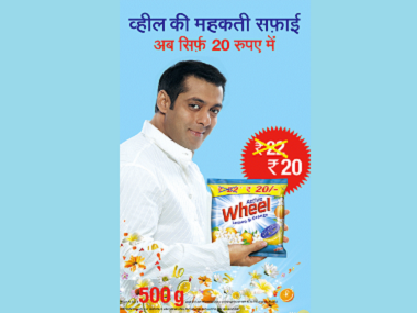 Wheel ad