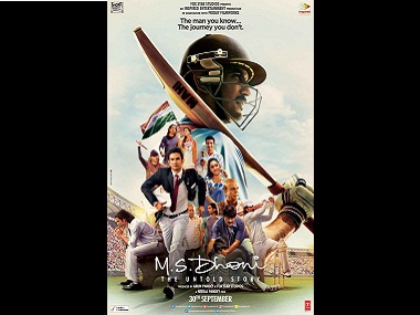 Poster of 'MS Dhoni: The Untold Story'