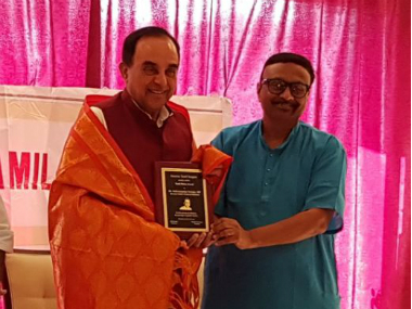 Subramanian Swamy awarded Tamil Ratna in United States