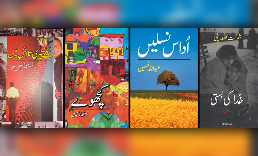 Urdu-books_listicle