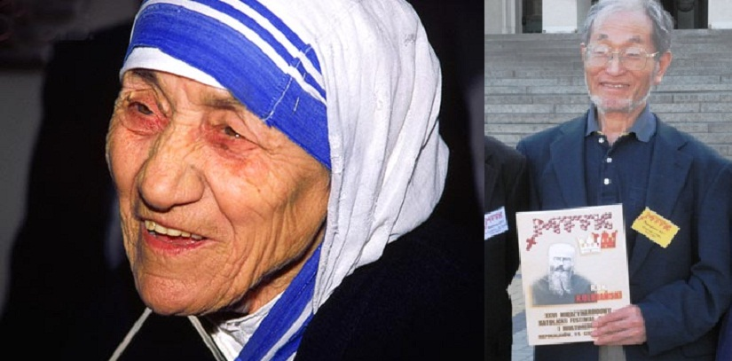 A collage of Mother Teresa and Shigeki Chiba. Image courtesy: Twitter