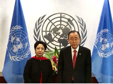 Pakistan's Permanent Ambassador to UN Maleeha Lodhi with UN Secretary-General Ban Ki-moon on Saturday. Facebook: Permanent Mission of Pakistan to the United Nations