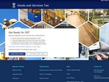 GST web portal screengrab