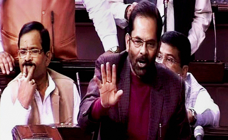 MoS for Parliamentary Affairs Mukhtar Abbas Naqvi speaks in the Rajya Sabha during the winter session, in New Delhi on Tuesday. PTI Photo / TV GRAB (PTI11_22_2016_000076B)