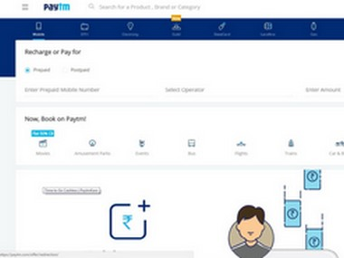 A screen grab of Paytm site