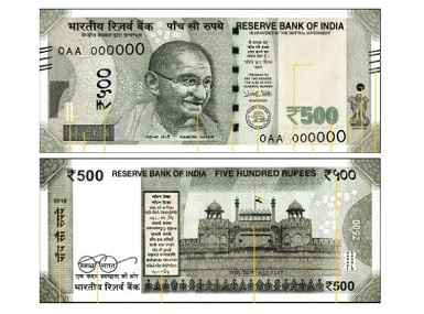 A specimen of the Rs 500 note.