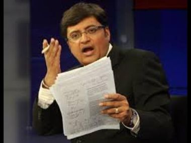 A file photo of Arnab Goswami. Youtube